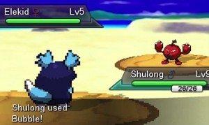 Pokémon-Xenoverse-Elekid