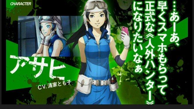 Shin megami tensei-2